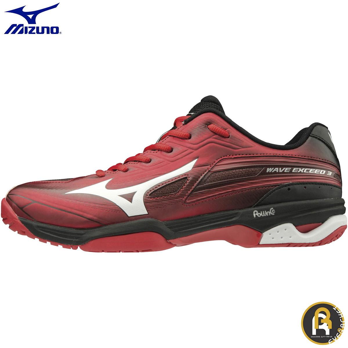 ミズノ MIZUNO テニスシューズ WAVE EXCEED3 WIDE OC 61GB191362 ソフトテニス