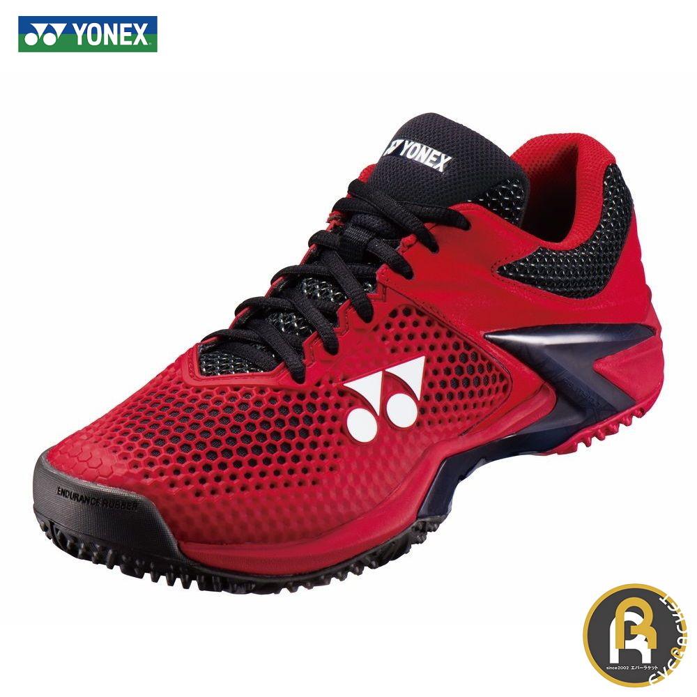 【お買い得商品】YONEX ヨネックス ソフトテニス ソフトテニスシューズ パワークッションエクリプション2MGC SHTE2MGC