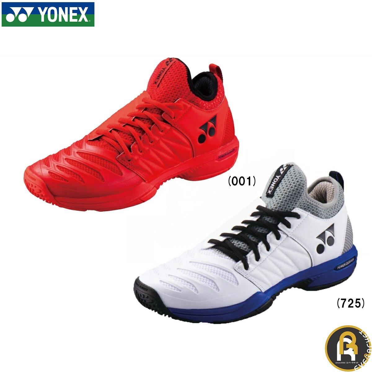 【お買い得商品】YONEX ヨネックス テニス ソフトテニス シューズ テニス ソフトテニス シューズシューズ パワークッションフュージョンレブ3MGC SHTF3MGC