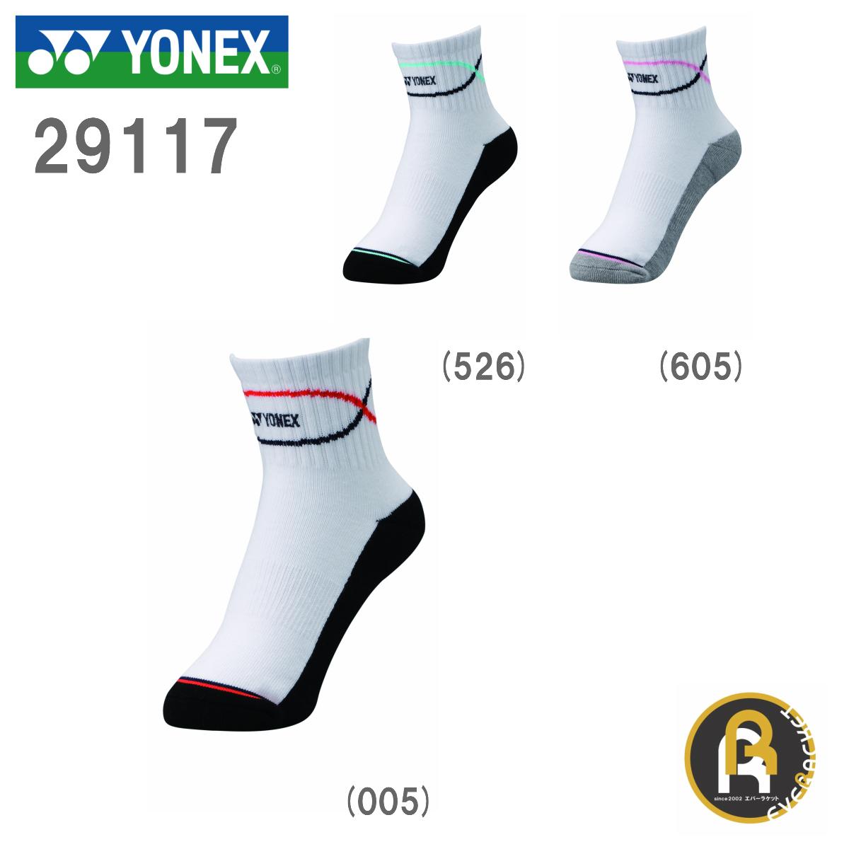 9ffaadc60ff7bc YONEX:レディースソックス ヨネックス ソックス ウィメンズアンクル ...