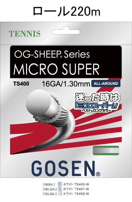 ts4022 ゴーセン GOSEN テニス オージー・シープ ミクロスーパー 15L/OG-SHEEP MICRO SUPER 15L/220mロール ホワイト