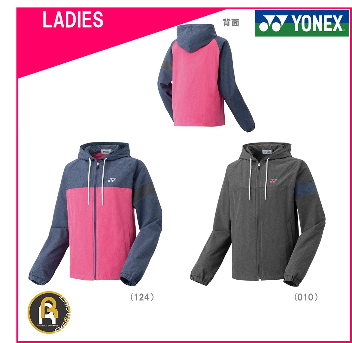 【お買い得商品】ヨネックス YONEX バドミントン ソフトテニス ウォームアップパーカー フィットスタイル パンチングウーブン ウェア ユニフォーム WOMEN レディース 57042