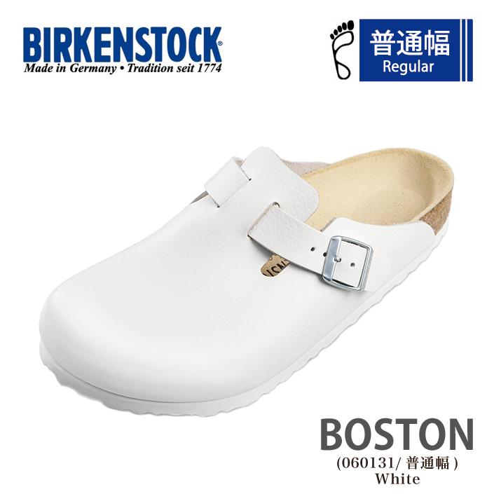 【クーポン有】 ビルケンシュトック ボストン BIRKENSTOCK Boston サボ サンダル 060131 普通幅 White ナチュラルレザー メンズ ビルケン あす楽対応