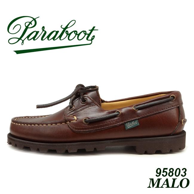 Paraboot帕拉长筒靴MALO maro 95803 MARRON-LIS AMERICA暗褐色RAID甲板人对应