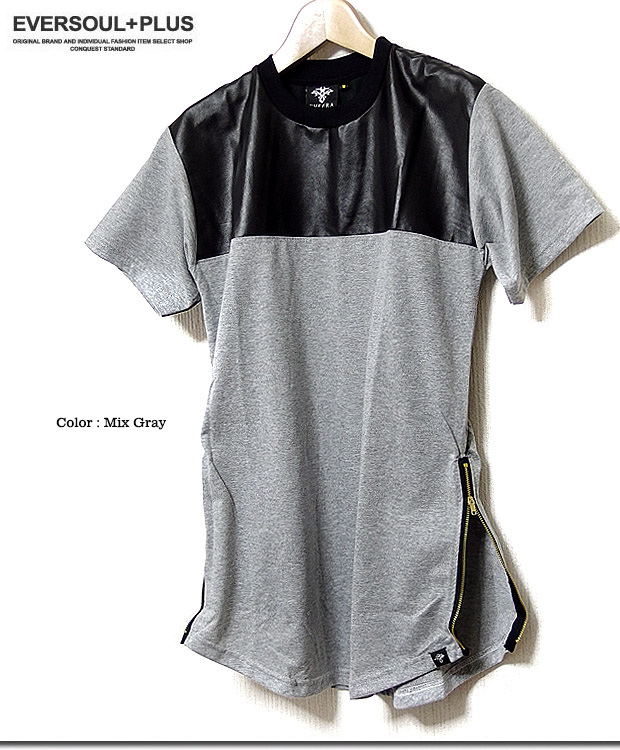 hemline shirts
