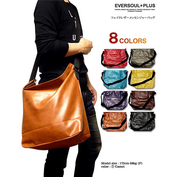 Messenger Bag Shoulder Men Fake Leather The Pu That Simple Design Is Large Capacity And Excellent At Convenience