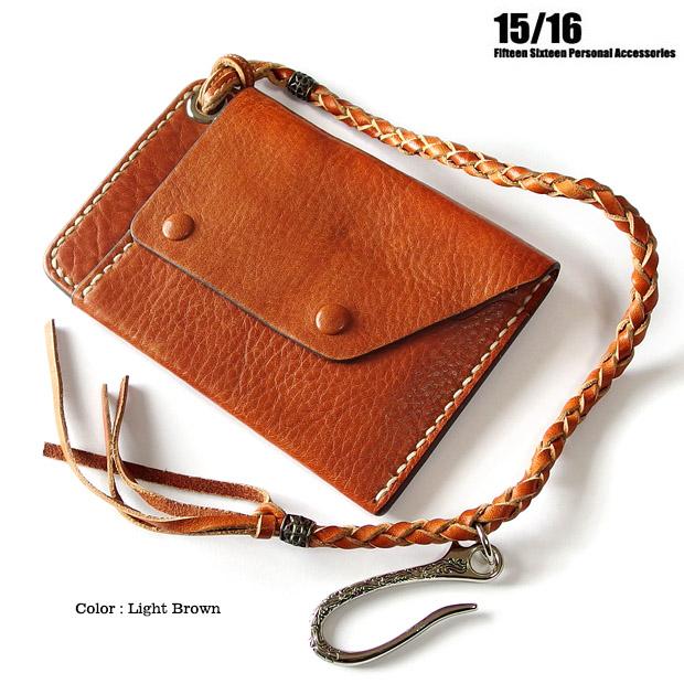 財布 長財布 メンズ レザー 本革 コンパクト ウォレット 革 ウォレットチェーン 黒 ブラック ブラウン