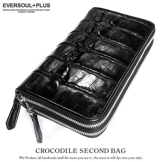セカンドバッグ クロコダイル 本革 レザー シャムクロコ 革 ブラック メンズ バッグ ワニ クロコ ラウンドファスナー 小銭入れ