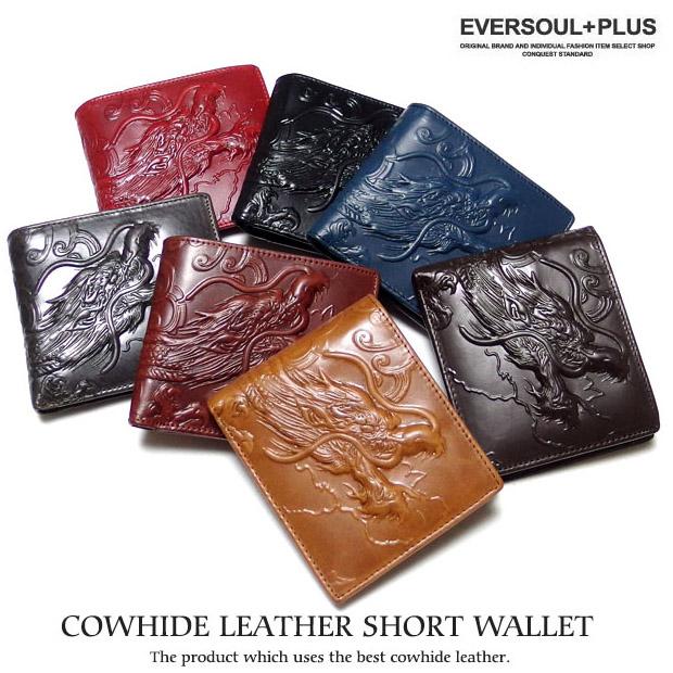 財布 二つ折り レザー 本革 ドラゴン 龍 和柄 男性用 メンズ サイフ ショートウォレット 小銭入れ 短財布