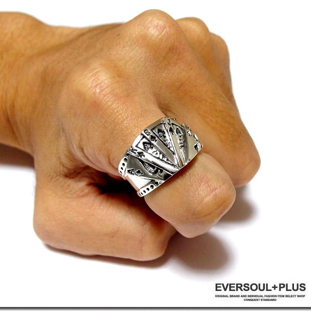 Christmas Ring.Ring Silver Ring Men Lye Sesil Bar 925 Ring Hammering Out Cards Card Christmas Birthday Present Gift