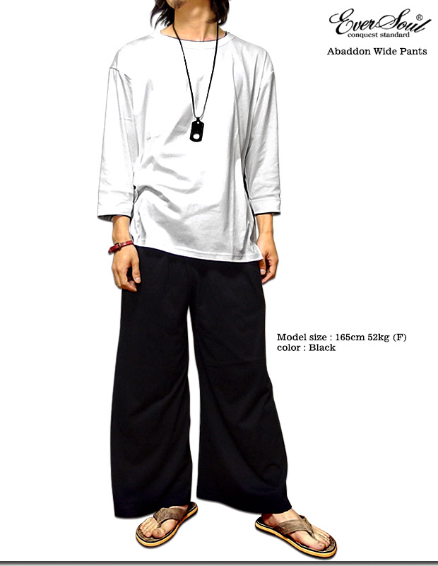 EVERSOUL PLUS | Rakuten Global Market: With wide pants mens Gaucho ...