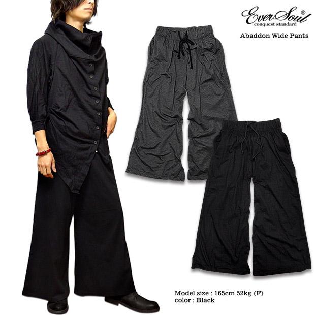 ワイドパンツ メンズ ガウチョパンツ バギーパンツ ブラック 黒 スカンツ 綿 モード系 「Abaddon Wide Pants」 ビッグシルエットのワイドパンツで最先端のストリートモードスタイルに!