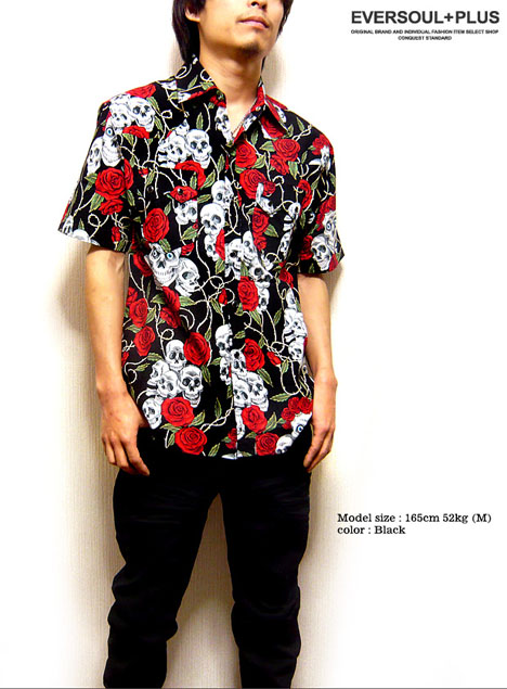 Eversoul Plus Western Shirt Skull Rose Rose Short Sleeve Shirt Mens