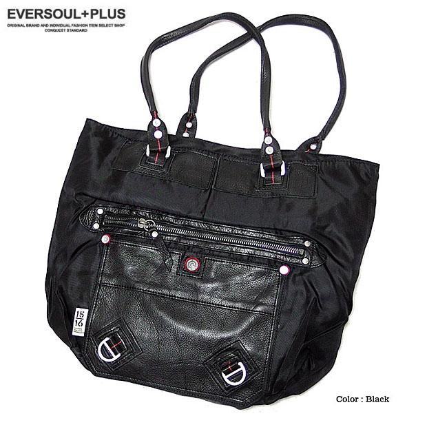 トートバッグ レザー 本革 メンズ 大容量 ブラック 黒 大きめ 丈夫 厚手 / 本革レザー使いで高級感溢れる大容量トートバッグ!