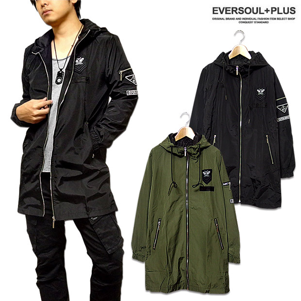 EVERSOUL PLUS | Rakuten Global Market: Patch embroidered military ...