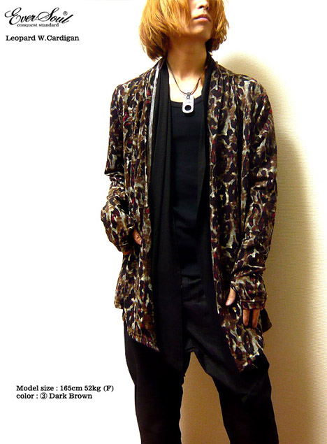 EVERSOUL PLUS | Rakuten Global Market: Long Cardigan men's Leopard ...