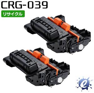 【2本セット】【リサイクルトナー】 トナーカートリッジ 039 / CRG-039 キャノン用 (即納再生品) 【沖縄・離島 お届け不可】