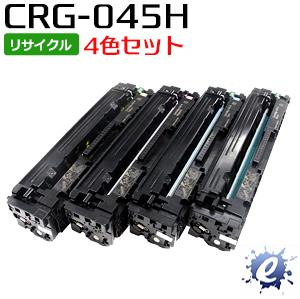 【4色セット】【リサイクルトナー】 CRG-045HBLK CRG-045HCYN CRG-045HMAG CRG-045HYEL トナーカートリッジ キャノン用 (即納再生品)