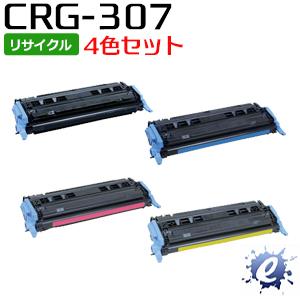 【4色セット】【リサイクルトナー】 CRG-307BLK CRG-307CYN CRG-307MAG CRG-307YEL トナーカートリッジ キャノン用 (即納再生品)