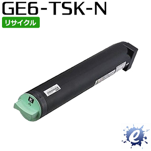 【期間限定】【リサイクルトナー】 GE6-TSK-N 一般トナー ブラック カシオ用 (即納再生品)