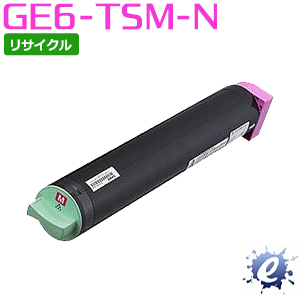【期間限定】【リサイクルトナー】 GE6-TSM-N 一般トナー マゼンタ カシオ用 (即納再生品)