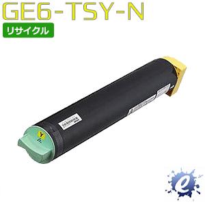 【リサイクルトナー】 GE6-TSY-N 一般トナー イエロー カシオ用 (即納再生品)