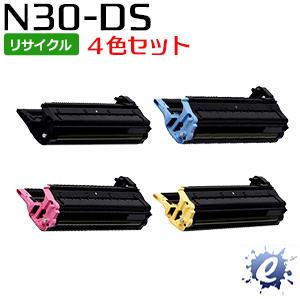 【現物再生品】【4色セット】【リサイクルドラム】 N30-DSK N30-DSC N30-DSM N30-DSY ドラム カシオ用 ※空カートリッジを先に回収