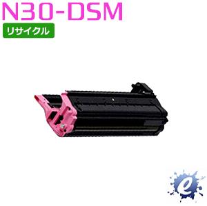 【現物再生品】【期間限定】【リサイクルドラム】 N30-DSM マゼンタ ドラム カシオ用 ※空カートリッジを先に回収