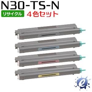 【4色セット】【リサイクルトナー】 N30-TSK-N N30-TSC-N N30-TSM-N N30-TSY-N 一般トナー カシオ用 (即納再生品) 【沖縄・離島 お届け不可】