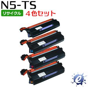 【現物再生品】【4色セット】【リサイクルトナー】 N5-TSK N5-TSC N5-TSM N5-TSY トナーセット カシオ用 ※空カートリッジを先に回収