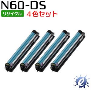 【現物再生品】【4色セット】【リサイクルドラム】 N60-DSK N60-DSC N60-DSM N60-DSY ドラムセット カシオ用 ※空カートリッジを先に回収