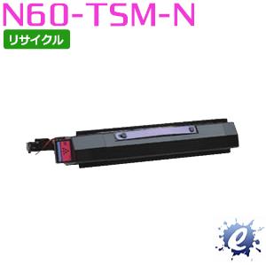 【現物再生品】【期間限定】【リサイクルトナー】 N60-TSM-N 一般トナーセット マゼンタ カシオ用 ※空カートリッジを先に回収