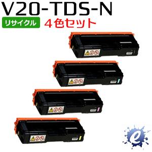 【4色セット】【リサイクルカートリッジ】 V20-TDSK-N V20-TDSC-N V20-TDSM-N V20-TDSY-N 一般トナードラムカートリッジ カシオ用 (即納再生品)