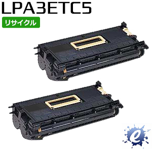 【2本セット】【リサイクルトナー】 ETカートリッジ LPA3ETC5 エプソン用 (即納再生品) 【沖縄・離島 お届け不可】