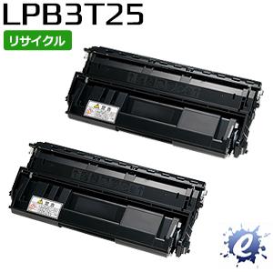 【現物再生品】【2本セット】【リサイクルトナー】 ETカートリッジ LPB3T25 (LPB3T24の大容量) エプソン用 ※空カートリッジ を先に回収