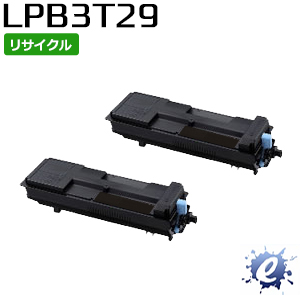 【2本セット】【リサイクルトナー】 ETカートリッジ LPB3T29 大容量 エプソン用 (即納再生品)