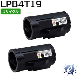 【2本セット】【リサイクルトナー】 ETカートリッジ LPB4T19 エプソン用 (即納再生品)
