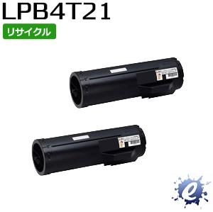 【2本セット】【リサイクルトナー】 ETカートリッジ LPB4T21 エプソン用 (即納再生品)