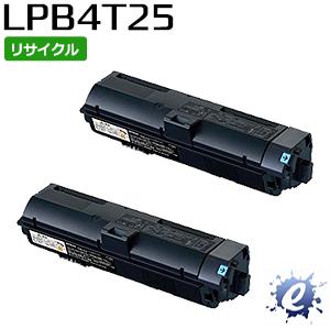 【現物再生品】【2本セット】【リサイクルトナー】 ETカートリッジ LPB4T25 (LPB4T24の大容量) エプソン用 ※空カートリッジを先に回収 【沖縄・離島 お届け不可】