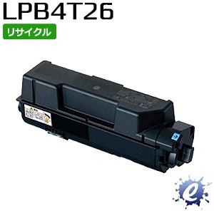 【現物再生品】【期間限定】【リサイクルトナー】 ETカートリッジ LPB4T26 (LPB4T24の大容量) エプソン用 ※空カートリッジを先に回収