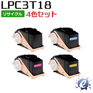【4色セット】【リサイクルトナー】 ETカートリッジ LPC3T18K LPC3T18C LPC3T18M LPC3T18Y (LPC3T17の大容量) エプソン用 (即納再生品)