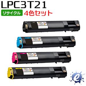 【4色セット】【リサイクルトナー】 ETカートリッジ LPC3T21K LPC3T21C LPC3T21M LPC3T21Y (LPC3T20の大容量) エプソン用 (即納再生品) 【沖縄・離島 お届け不可】
