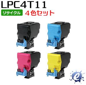【4色セット】【リサイクルトナー】 ETカートリッジ LPC4T11K LPC4T11C LPC4T11M LPC4T11Y エプソン用 (即納再生品)
