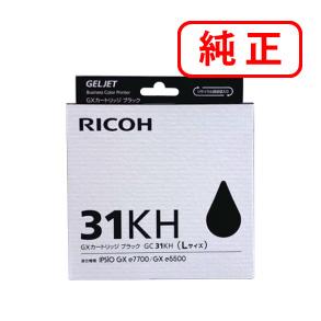 【純正インク】 GC31KH ブラック 【2本セット】GXカートリッジ 515747 RICOH リコー