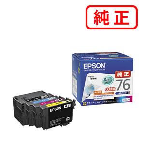 【純正インク】 IC4LC76 大容量 【4色セット】EPSON エプソン 【沖縄・離島 お届け不可】