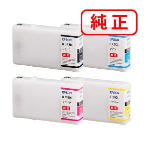 【純正インク】 IC4CL90L 【4色セット】EPSON エプソン