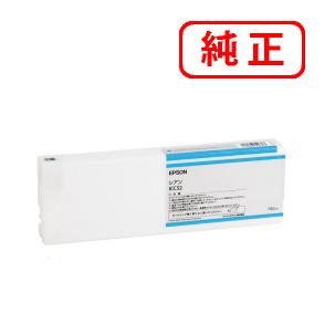 【純正インク】 ICC52 シアン EPSON エプソン