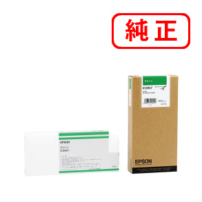 【純正インク】 ICGR57 グリーン EPSON エプソン 【沖縄・離島 お届け不可】