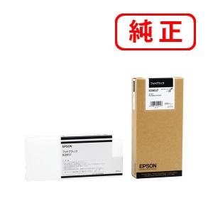 【純正インク】 ICMB57 マットブラック EPSON エプソン 【沖縄・離島 お届け不可】
