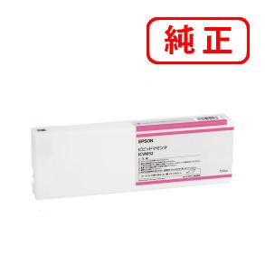 【純正インク】 ICVM52 ビビッドマゼンタ EPSON エプソン